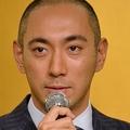 鈴木おさむのブログにコメントした市川海老蔵