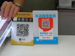 中国で急速に進むスマホ決済の実態とは? 数十円でも屋台でもスマホ払いする社会の破壊力
