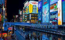 画像はイメージです。画像出典:Kristoffer Trolle / Dotonbori at night, Osaka (from Flickr, CC BY 2.0)