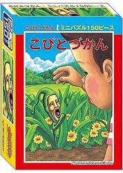 ポストカードサイズのミニパズル「こびとづかん クサマダラオオコビト」(525円)/(C)Toshitaka Nabata, NP, Co.