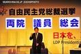 中国網日本語版(チャイナネット)は7日、「日本の反中策は逆効果 政治家の主張が有権者を不安に」と題する記事を掲載した。以下は同記事より。(写真は「CNSPHOTO」提供)