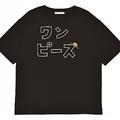 LOWRYS FARM(5F)にて発売の「ONE PIECE Tシャツ」(税抜2500円)