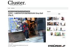 CLUSTERがウィメンズファッションの情報サイトに全面リニューアル