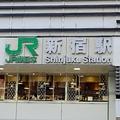 「新宿駅の改札口」名称が変わっていた? 難易度さらに上昇か