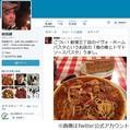 前田健さんが死去 東京・新宿の路上で嘔吐後に倒れる