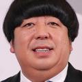バナナマン日村勇紀 腫瘍除去の手術を受けていたと告白