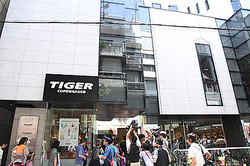 低価格雑貨「タイガー」日本1号店に大行列 大阪アメ村にオープン