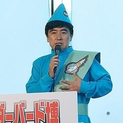 細川茂樹、オリラジ藤森、笠井アナも感無量!「サンダーバード博」ついに開幕