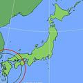 2日午前3時の台風12号の位置と進路予想。