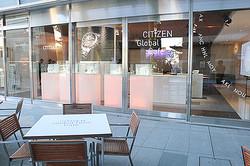 シチズン時計、六本木ヒルズに期間限定のカフェをオープン