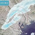 東京都心で平年より5日遅く初雪を観測 横浜でも
