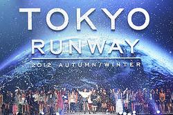 第3回「東京ランウェイ」ディズニーからマスターマインドまで多彩に