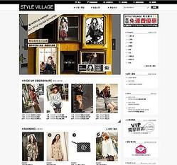 楽天が台湾でファッションブランド専門サイトを開設 ワールド子会社と協業