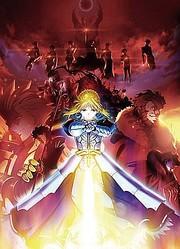 ニコ生一挙放送に『Fate/Zero』登場、オリジナルエディション版で初配信決定!