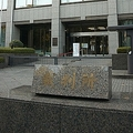 東京地裁の実刑判決がそのまま確定するか