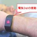起きないと電気ショックでたたき起こされる腕時計型デバイス登場