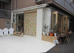 千駄ヶ谷に新たなマルチスペース「2【Ni】」誕生
