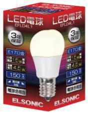E17形小型LED電球(写真は、「EFD4シリーズ」)