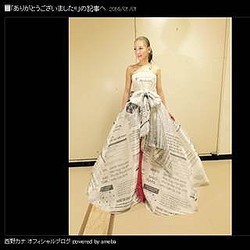 西野カナ、紅白の衣装秘話明かす! ファンも「細かすぎる」と仰天
