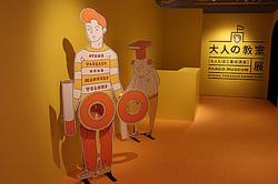 シリーズ100回突破のマナー広告「大人たばこ養成講座」渋谷パルコで初展覧会
