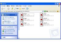 画面3 画像加工ソフトのインストール時に、そのソフトに関連付けしてしまうことがある