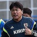 アジア大会2連覇を目指すU-21日本代表・手倉森監督「勝ちにこだわる」