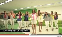 AKB48「恋するフォーチュンクッキー」MV、「本命」サイバーエージェント女子が登場!