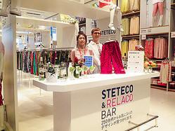 ユニクロ銀座店のステテコバーが今年も リラコ含め250種展開