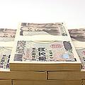 妻のパート収入は侮れない?週3日でも家計には1620万円のプラス