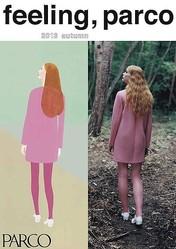 KIGIをアートディレクターに起用 パルコ新広告は「ポジティブな秋」