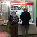 通知カードの配達時に不在で受け取れなかった人が郵便局に押し寄せ、その窓口でも誤交付が頻発!