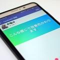 Facebookの新機能テスト!? 色付き投稿ができたり、できなかったりする謎
