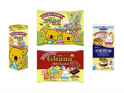 コアラのマーチなど、ロッテの人気お菓子がイースター仕様に!