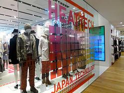 進化したヒートテック全250アイテム ユニクロ世界14店舗に限定ストア出店