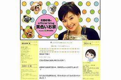 吉野紗香が長瀬智也と相武紗季のデート現場目撃「素敵なカップルでした」。