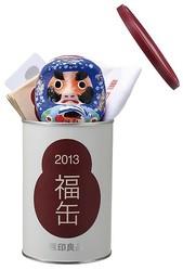実質無料の無印良品「福缶」が再び 店舗拡大し販売