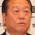 小沢氏が民主党を「割った」ことは記憶に新しい(2009年撮影)