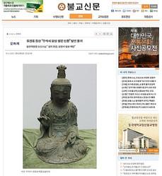 韓国文化相の仏像返還発言、韓国国内で波紋広げる