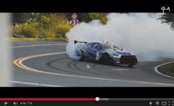 これが日本の公道!? 国交省公認で箱根の山道をドリフト&200km/hオーバーで爆走するクルマたちの衝撃映像!
