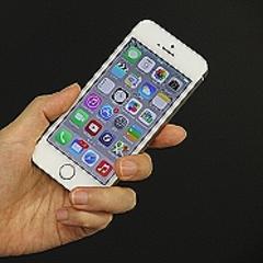 8be43e80b6 盗難されたiPhoneが中国に iCloudにアップされた写真から発覚 ...