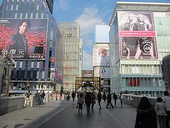 大阪・戎橋に日本初″2棟のH&M″エリア誕生、新館を初公開