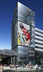 心斎橋の中心地に9階建ての新商業ビル 15年春開業