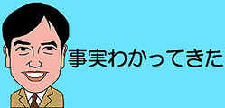 tv_20170227114755.jpg