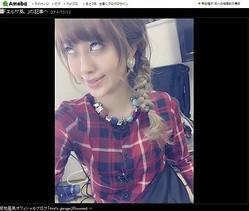 エルサ似の髪型がかすむ変顔にビックリ!※写真は菊地亜美オフィシャルブログのキャプチャー画像