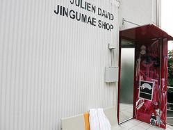 ジュリアン・デイヴィッド初の路面店オープン 青山-原宿間の路地に
