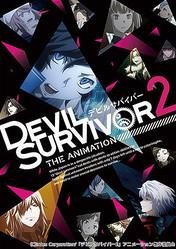 TVアニメ『DEVIL SURVIVOR 2 the ANIMATION』、第2話先行場面カットを公開