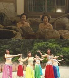 別府大ピンチでCM14本一斉公開、女将入浴シーンや踊り子ベリーダンスも。