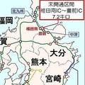 九州の高速道路網(編集部作成)