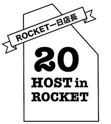 クリエイター20組が1日店長に 原宿ROCKET過去最長期間の日替わり企画