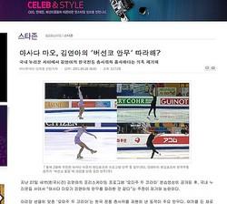 韓国で「真央がヨナの振り付けをマネている!」と話題に
